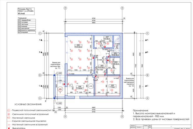 Планировка или пакет рабочих чертежей для проекта интерьера 1 - kwork.ru
