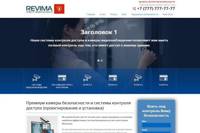 Скопирую любой сайт или шаблон 17 - kwork.ru