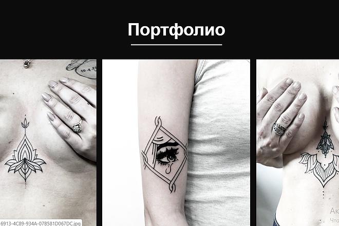 Создам лендинг на вордпресс 30 - kwork.ru