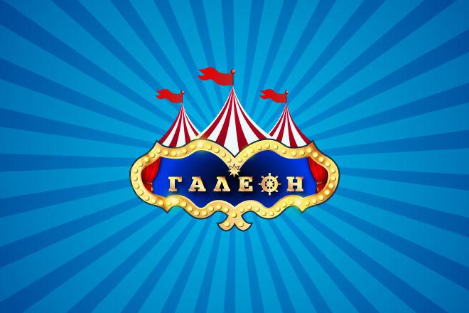 Дизайн вашего логотипа, исходники в подарок 74 - kwork.ru
