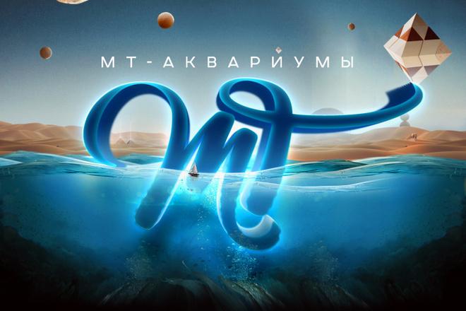 Логотип, который сразу запомнится и станет брендом 22 - kwork.ru
