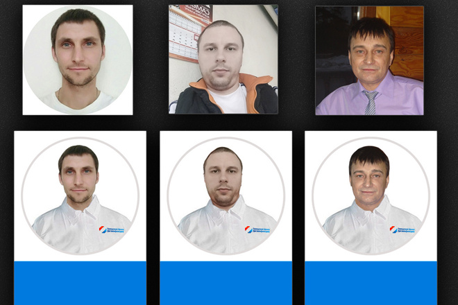 Фотомонтаж в Photoshop 9 - kwork.ru