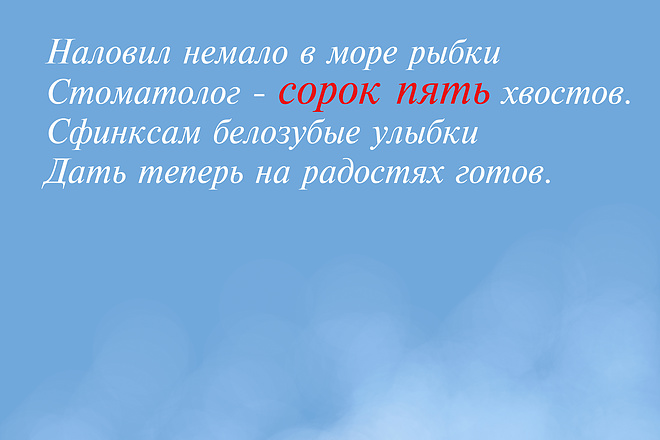 2in1 Не скучная иллюстрация с веселым текстом в стихах 1 - kwork.ru