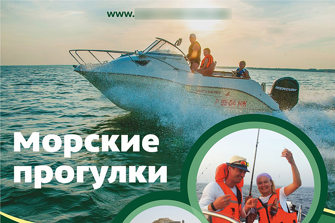 Сделаю качественный баннер для web и печати 12 - kwork.ru