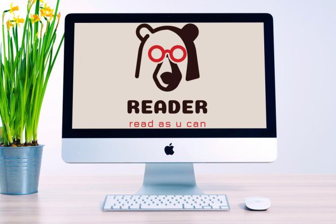 Уникальный логотип для вас или вашей компании 2 - kwork.ru
