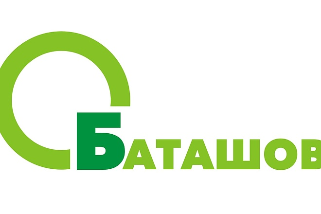 Сделаю логотип в трех вариантах 12 - kwork.ru