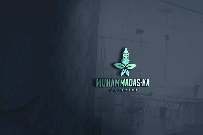 Разработаю современный логотип. Дизайн лого 3 - kwork.ru