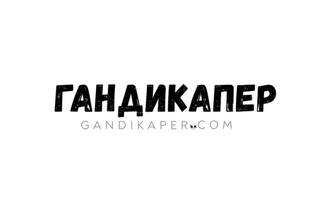 Конвертирую Ваш сайт в удобное Android приложение + публикация 25 - kwork.ru