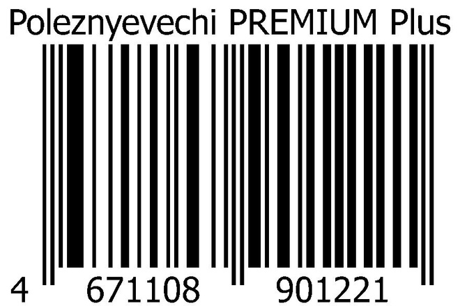Создание бар-кодов, линейных штрих-кодов для этикеток и бирок 3 - kwork.ru