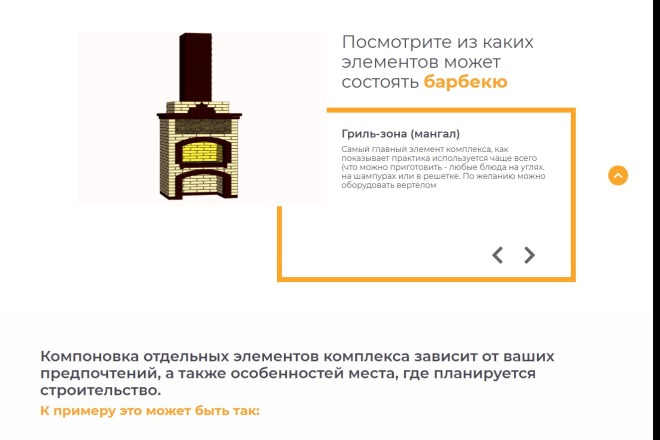 Сайт под ключ. Landing Page. Backend 128 - kwork.ru