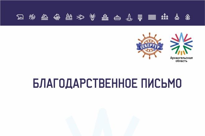 Дизайн - макет быстро и качественно 38 - kwork.ru