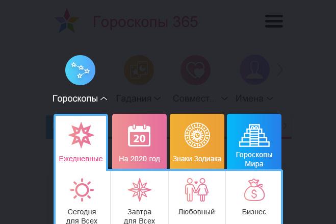 Дизайн страницы сайта 10 - kwork.ru