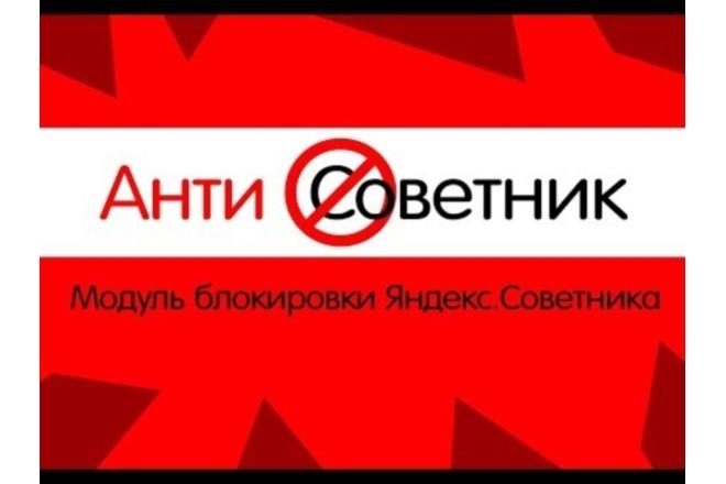 Продам 22200 изображений без фона + 65 готовых шаблонов Лендинг-Пейдж 8 - kwork.ru