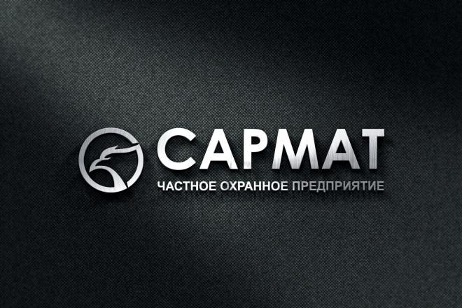 Дизайн логотип 1 - kwork.ru