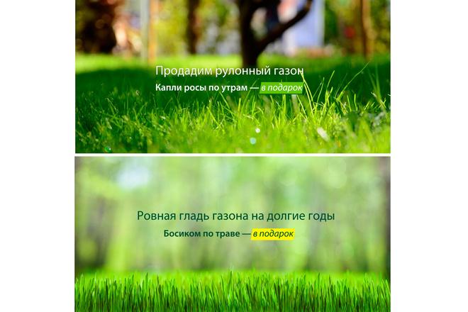 Создам привлекательный баннер 12 - kwork.ru