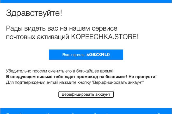 Сверстаю сайт по любому макету 141 - kwork.ru