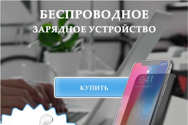 Работа в photoshop 49 - kwork.ru