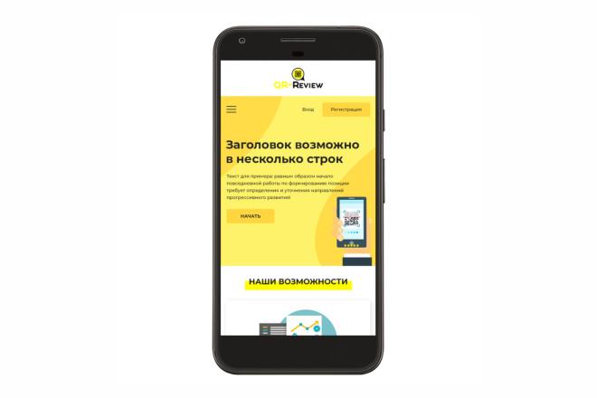 Сделаю дизайн страницы сайта 29 - kwork.ru