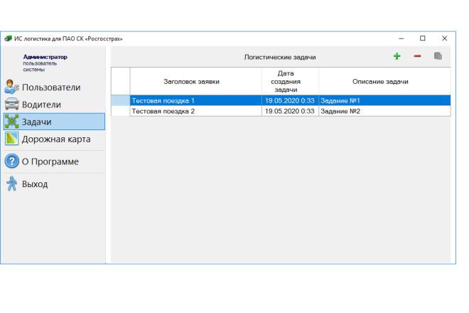 Разработка программы для Windows на языке C# с графическим интерфейсом 5 - kwork.ru