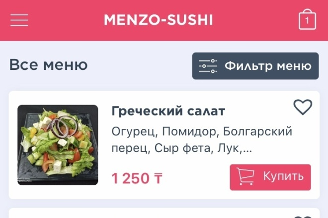 Android приложение для сайта 2 - kwork.ru