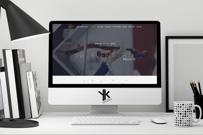 Лендинг под ключ, крутой и стильный дизайн 38 - kwork.ru