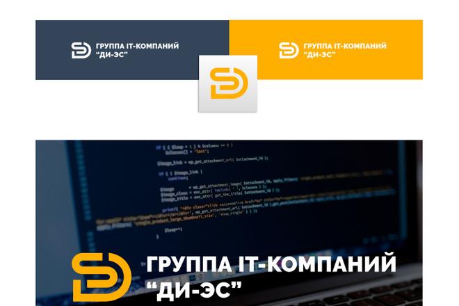 Разработка логотипа для сайта и бизнеса. Минимализм 102 - kwork.ru