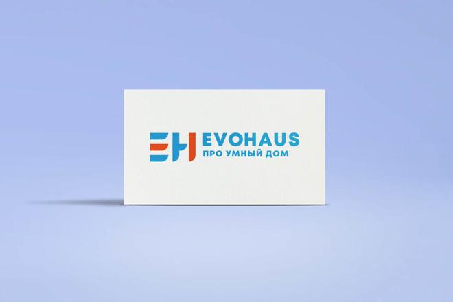 Разработаю стильный логотип для Вашего бизнеса 36 - kwork.ru