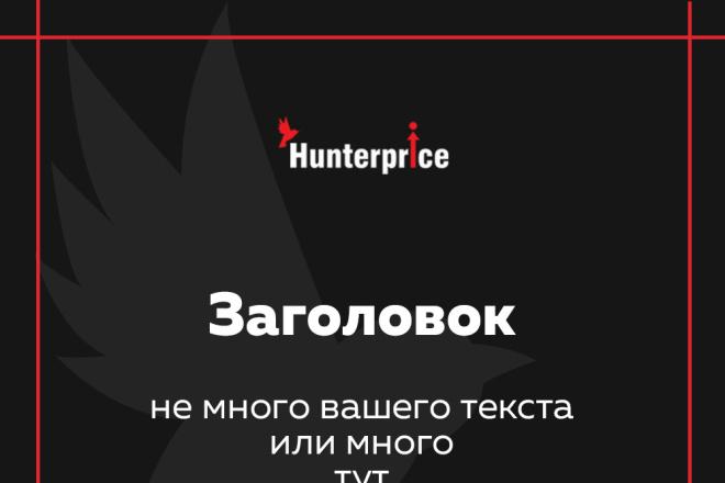 9 Шаблонов для постов в инстаграм 8 - kwork.ru