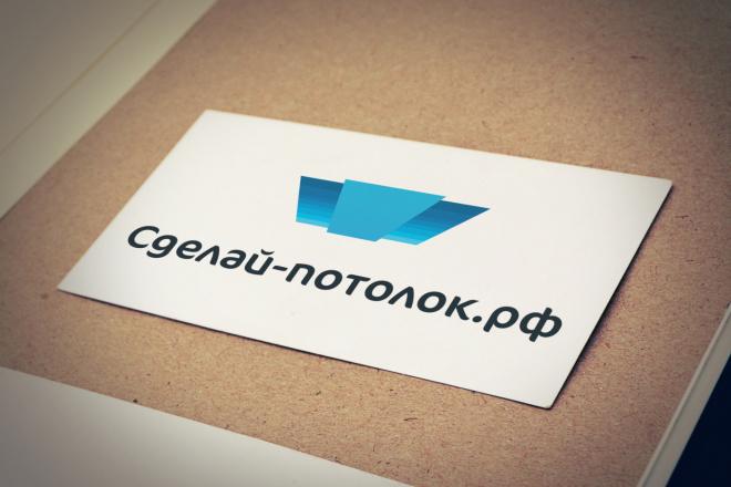 Современный логотип. Исходники в подарок 31 - kwork.ru