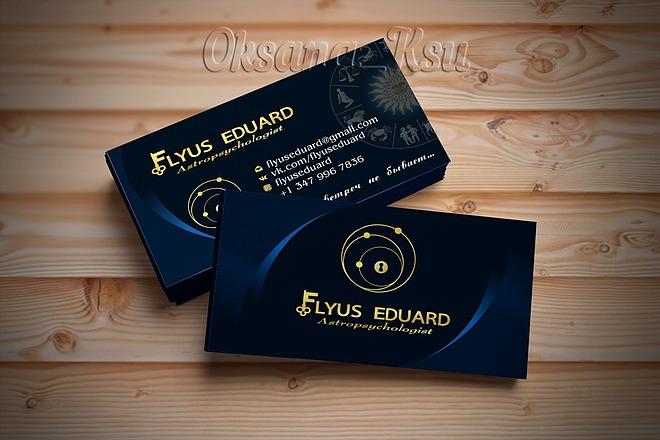 Разработаю дизайн оригинальной визитки. Исходник бесплатно 17 - kwork.ru