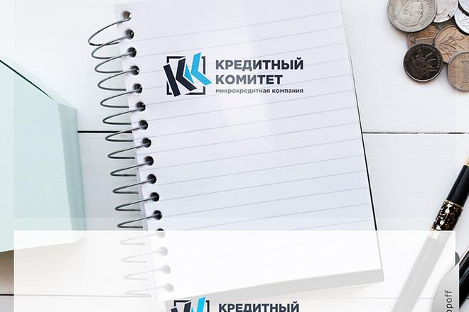 Качественный логотип 49 - kwork.ru