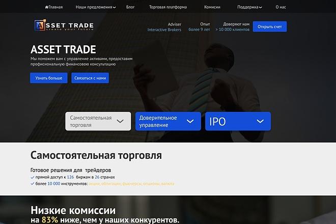 Разработка дизайна лендинга 3 - kwork.ru