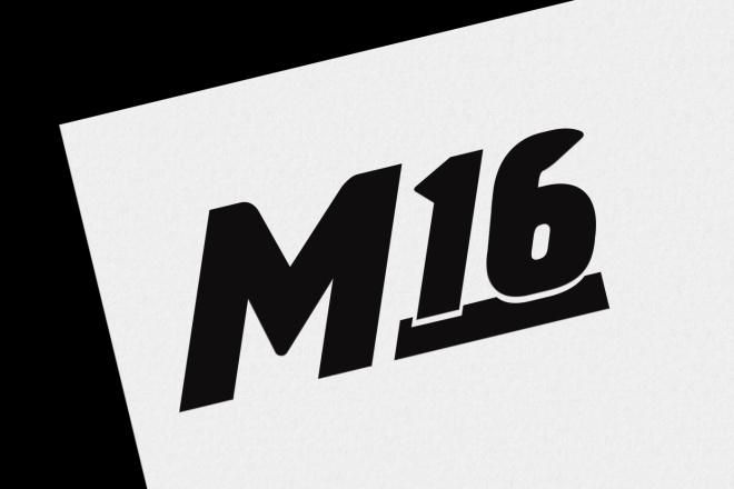 Разработаю винтажный логотип 42 - kwork.ru