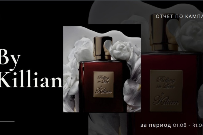 Стильный дизайн презентации 363 - kwork.ru