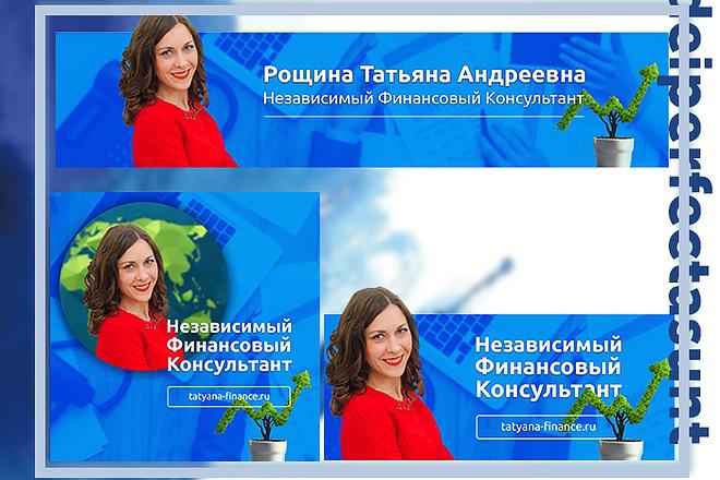 Дизайн, создание баннера для сайта и РСЯ, Google AdWords 16 - kwork.ru