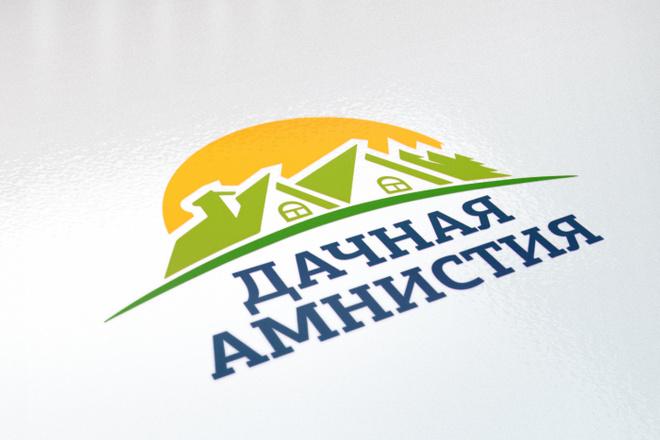 Логотип в 3 вариантах, визуализация в подарок 34 - kwork.ru