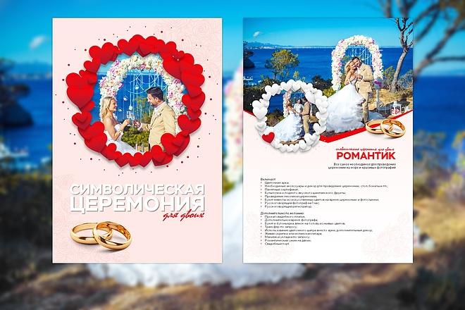 Оформление презентации товара, работы, услуги 94 - kwork.ru