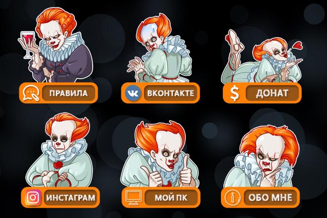 Оформление Twitch канала 122 - kwork.ru
