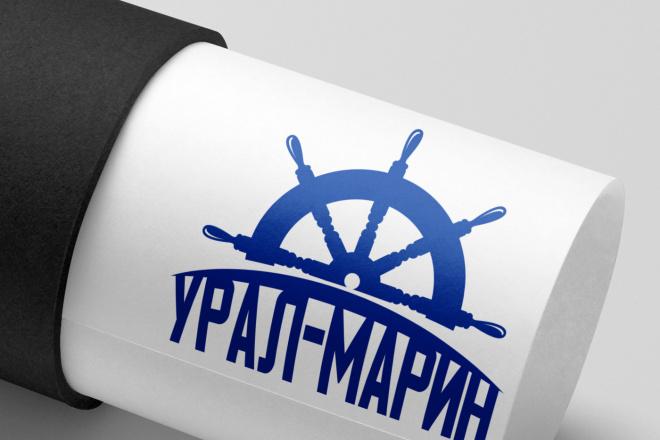Разработаю 3 варианта модерн логотипа 5 - kwork.ru