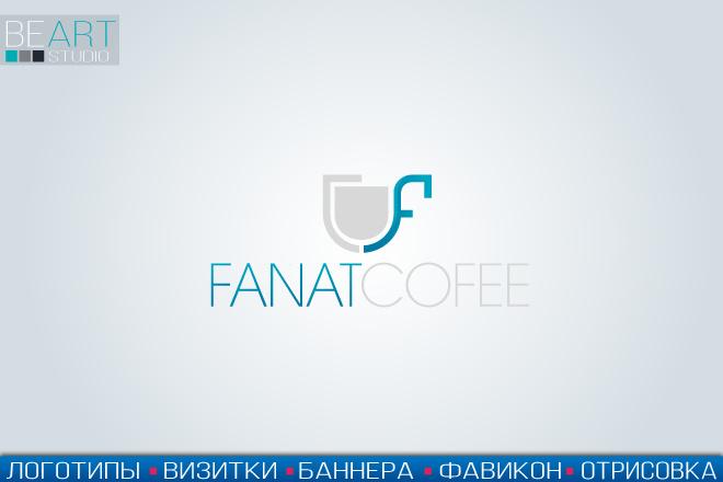 Создам качественный логотип, favicon в подарок 25 - kwork.ru