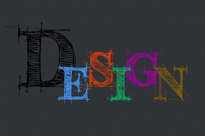 Дизайн страницы сайта в PSD 41 - kwork.ru