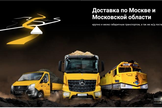 Вёрстка сайтов по доступной цене 97 - kwork.ru