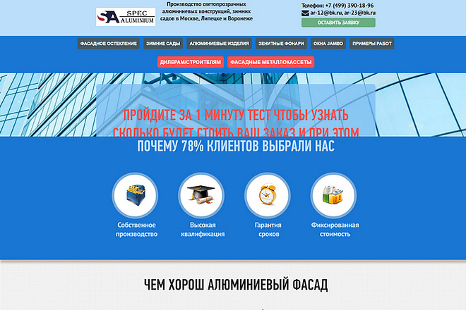 Квиз, без привязки к конструктору 14 - kwork.ru