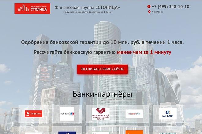 Квиз, без привязки к конструктору 13 - kwork.ru
