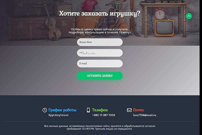 Landing Page с 0 + дизайн 34 - kwork.ru