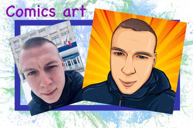 Нарисую портрет в стиле Pop Art,Comics Art, Stik Art 2 - kwork.ru