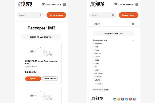 Разработаю дизайн Landing Page 46 - kwork.ru
