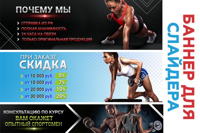 Сделаю 2 качественных gif баннера 51 - kwork.ru