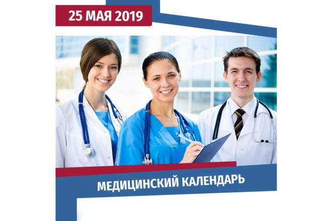 3 баннера для веб 17 - kwork.ru