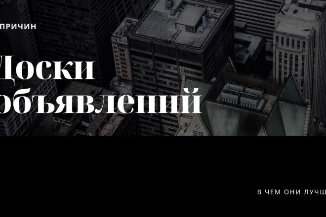 Стильный дизайн презентации 24 - kwork.ru